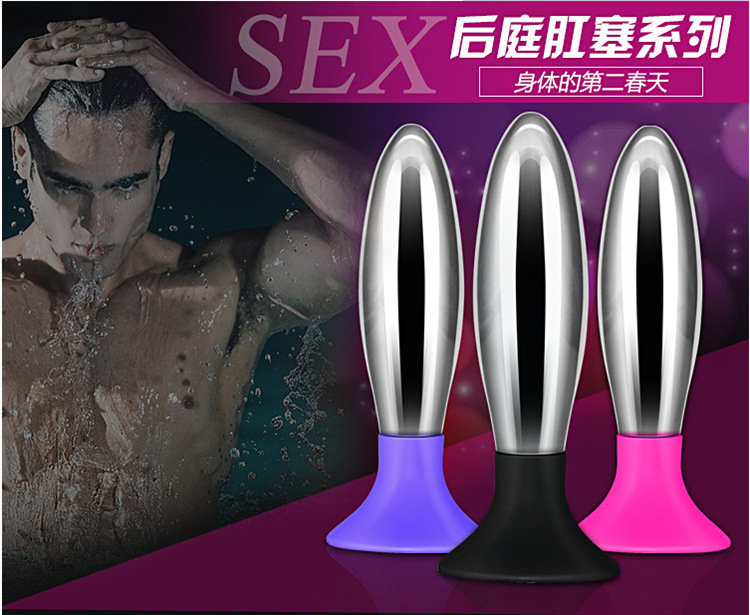 ФОТО Zihei red 3 colors optional Stainless Metal Butt Plug Silicone suction cup base butt plug sex toys for woman