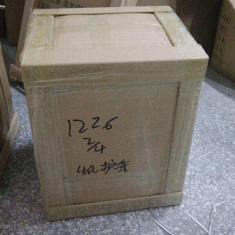 packaging 011