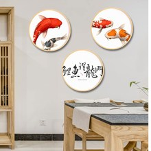 Nordic style solid wood round decorative painting simple modern living room paintings restaurant Squid jumping dragon gate mural
