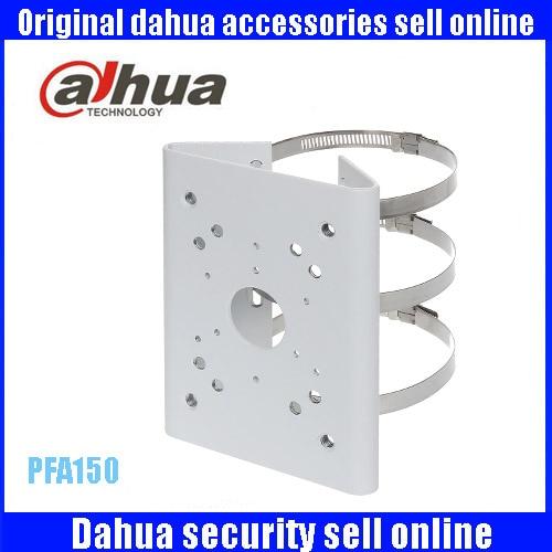 DAHUA Pole Mount Bracket PFA150 IP Camera Accessories 100% original dahua mount adapter pfa110 ip camera bracket
