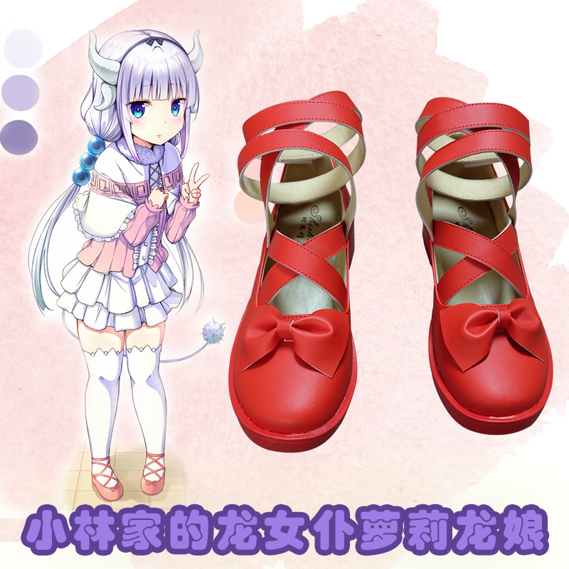 Anime Mlle Kobayashi de Dragon Maid Cosplay costume KannaKamui Halloween cosplay chaussures cadeau Sur Mesure