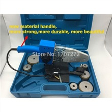 the plastic welding equipment temperature controled PPR welding Machine AC 220V 800W 20-63mm to use