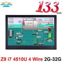 Соучастником Z9 Intel I7 4510U 13.3 Дюймов Резистивный Сенсорный Экран All In One PC С 2 Г RAM 32 Г SSD
