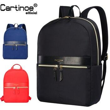 859be227da97 Cartinoe Модный женский рюкзак для девочек Минималистичная школьная сумка  для ноутбука 12 13 14 15 дюймов рюкзаки для ноутбука для подростков