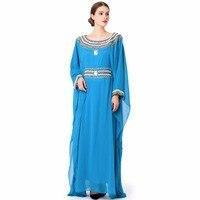 Femmes Broderie à manches longues musulman formelle élégante robe Caftan marocain caftan Islamique Abaya musulman vêtements étage longueur robe