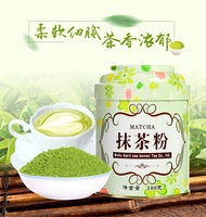 Japanese Matcha Green Tea Powder 100 Natural Organic Slimming Chinese Tea Weight Loss Food Storage Bottle
