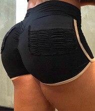 Женщины мини драпированные узкие шорты дизайн моды летняя спортивная одежда шорты дамы повседневная