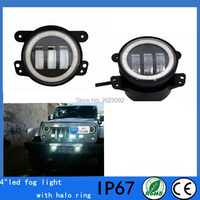 New 4Inch 30w Projector Lens LED Fog Driving Lights With Halo Ring Fits Jeep Wrangler Dodge