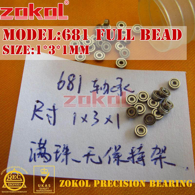 ZOKOL Bearing 681 Full Bead Without Cage Miniature  Deep Groove Ball Bearing 1*3*1mm
