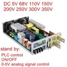DC 68V 110V 150V 200V 250V 300V 350V מיתוג אספקת חשמל 0  5v אנלוגי אות בקרת מקור שנאי ac dc PLC שליטה