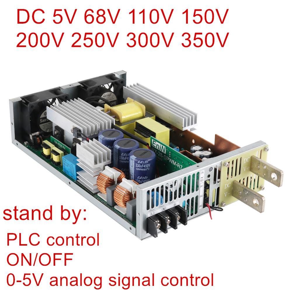 DC 68V 110V 150V 200V 250V 300V 350V импульсный источник питания 0 5v аналоговый источник управления сигналом трансформатор ac dc PLC управление