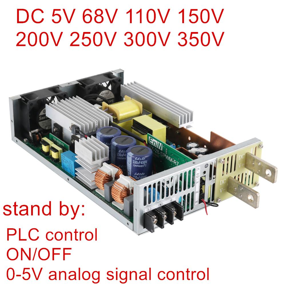 Nouveau DC 68V 110V 150V 200V 250V 300V 350V 0.5v alimentation à découpage 0-5V analogique Signal contrôle Source transformateur ac-dc PLC V-NV