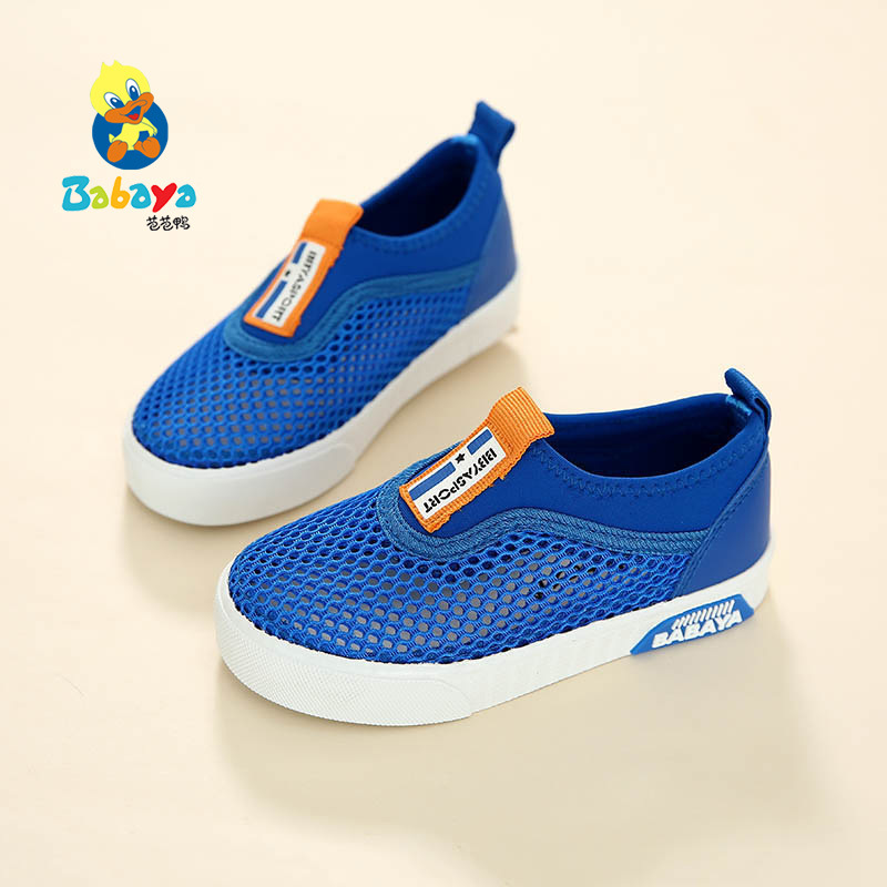 2017 Brand Babaya New Children's canvas shoes High boy sport shoes girl Running casual sneakers Loafer Breathable Toddler shoes