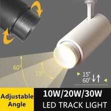 Светодиодный Трековый светильник 10 Вт 20 Вт 30 Вт регулируемый угол трека лампа для магазина одежды Windows Showroom выставочный рельсовый точечный светильник
