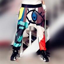 Solo ¡! nunca mujer hippy camo pantalones libres harajuku harem pantalones más tamaño hip hop danza disfraces kpop harajuku kawaii coreano