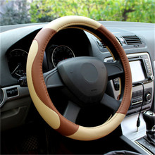 HighQuality Leather Car Steering Wheels Covers Steering Wheel Hubs Car Styling Steering-wheel For Honda Ford BMW Audi All Sedan