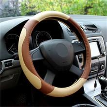 HighQuality Leather Car Steering Wheels Covers Steering Wheel Hubs Car Styling Steering-wheel For Honda Ford BMW Audi All Sedan