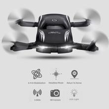 Mini RC Drone Altitude Hode Headless Mode Remote Control Quadcopter Toy