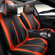 For 5 Seats Cars Seat Cover Black Blue White Red Cushions For Nissan Altima Rouge X-Trail Murano Sentra Sylphy Versa Sunny Tiida цены онлайн