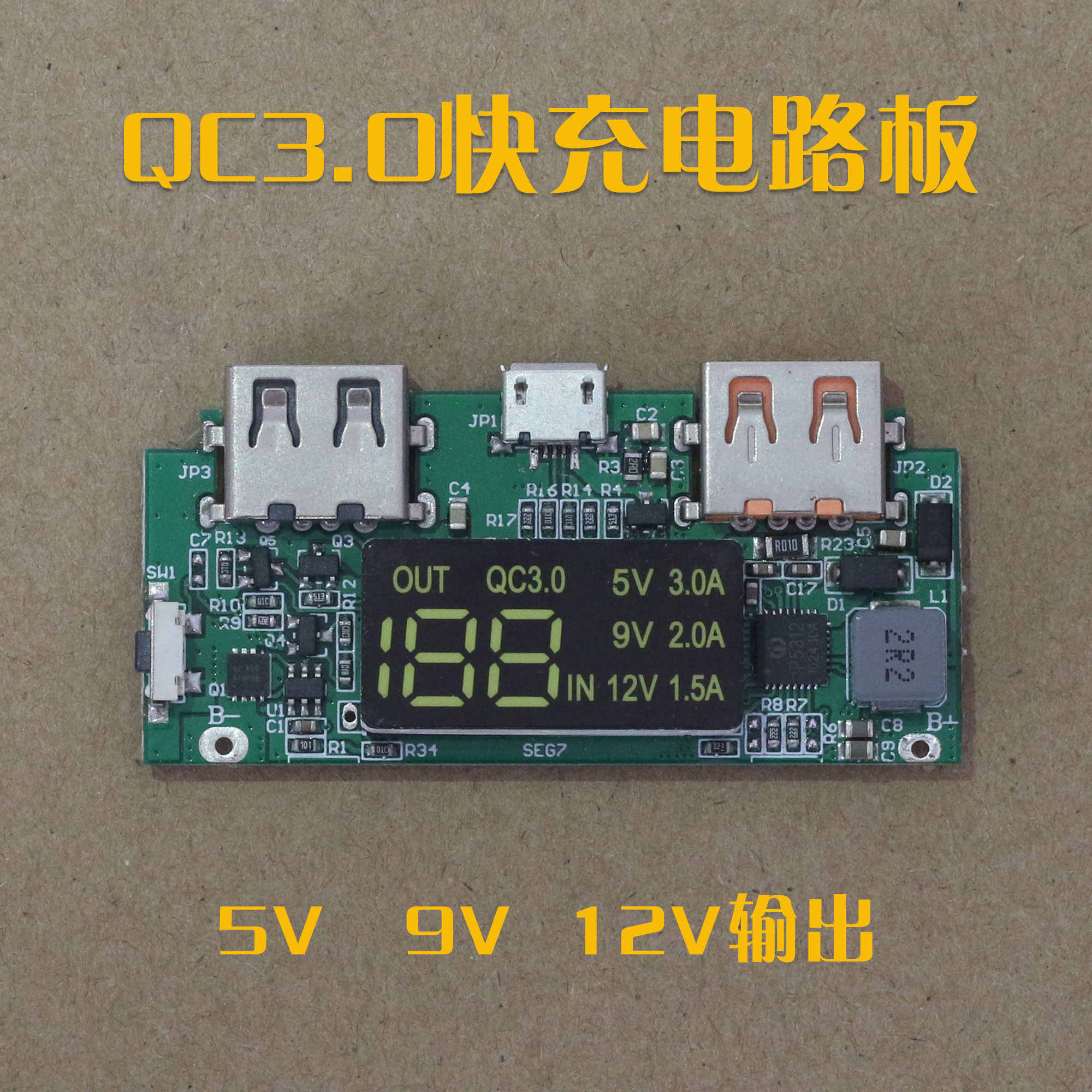 Detail Feedback Questions About 12v24v To 5v Usb Support Qualcomm 7805 1a Regulated Power Supply With Overvoltage Protection Circuit 18650 Battery 37v Turn 9v 12v Boost Module High Pass Qc30 Bi