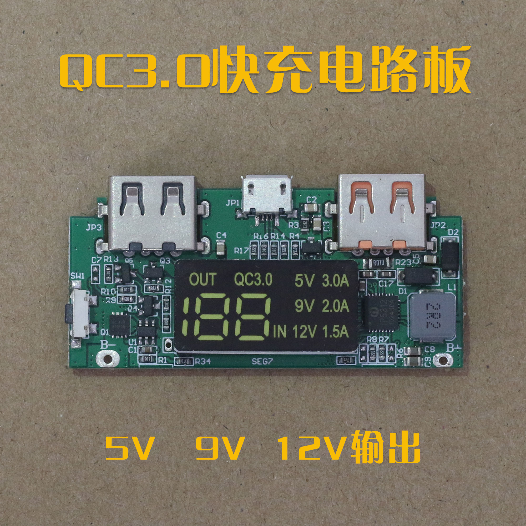 18650 Battery 37v Turn 5v 9v 12v Boost Module High Pass Qc30 Bi To Tester Schematic Directional Fast Charging And Boosting Board In Air Conditioner Parts From Home Appliances