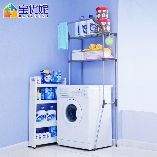Po Gifted Ni Washing Machine Multifunction Bathroom Shelf Storage Rack  Shelf Storage Racks Simple Drum Laundry