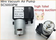 Mini Vacuum Pump Air Pump, SC5003PM DC12V With fixed seat, high folwl/strong suction