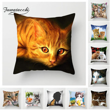 Fuwatacchi Animal Cushion Cover Cute Cartoon Cat Pillow Cover For Decor Home Sofa Chair Children's Room Decorative Pillowcases цены