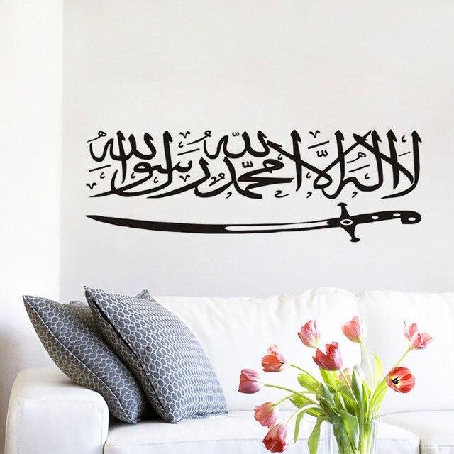 Islamitische Muurstickers Islam Home Decoraties Moslim Slaapkamer Moskee Muurschilderingen Vinyl Decals God Allah Zegene Koran Arabisch Quotes