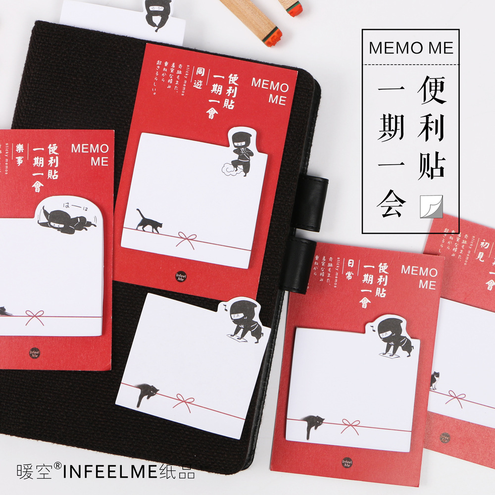 12 sets/1 lot Creative A period of time Memo Pad Sticky Notes Escolar Papelaria School Supply Bookmark Post it Label