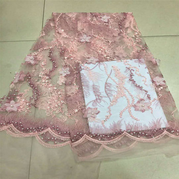 African Lace Fabric 2018 3D Appliques Fabric High Quality Beaded Lace Fabric African French Tulle Lace For Wedding  HJ469-1