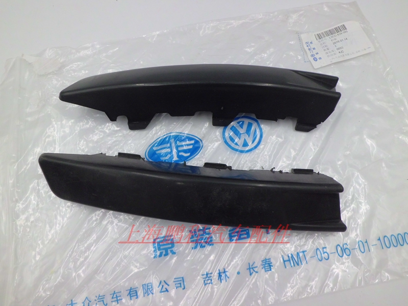 Osmrk top quality Bumper Corner Side Marker Front Turn Signal decoration panel turn signal frame for Volkswagen VW passat B6 in Shell from Automobiles Motorcycles