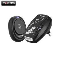 KERUI P6 Welcome Chime Wireless Infrared IR Motion Sensor Door Bell Alarm Doorbell Remote Controller