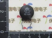 20 шт. MF72 Термистор 5D-15 5D15 Терморезистором Датчик Температуры