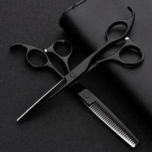 Tijeras profesionales japonesas de acero 440, juego de 6 pulgadas de pelo negro, corte de peluquero, corte de pelo, tijeras de peluquería