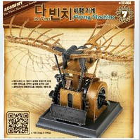 Hot Sell Flying Machine Da Vinci Machines Series(18146) Academy Plastic Model kit For Best Gifts Kids Toys On Stock
