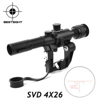Tactical Hunting SVD Dragunov Optics 4x26 Red Illuminated Rifle Scope Airsoft Red Dot Sight Sniper Gear