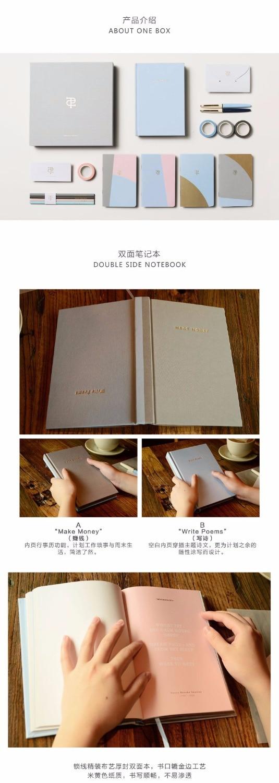 ZAMX Business Style Planner Stationery Supplyer. Resa, Skola, - Block och anteckningsböcker
