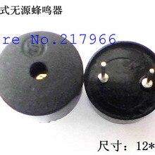 Пьезо зуммер STD12055 Размер: 12*5,5 пассивный зуммер нижняя часть крышки