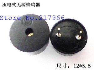 Image 1 - Piezo summer STD12055 Größe: 12*5,5 passive summer unteren teil der abdeckung