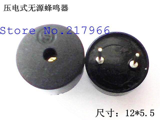 Piezo summer STD12055 Größe: 12*5,5 passive summer unteren teil der abdeckung