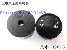 Пьезозуммер STD12055 Размер: 12*5,5 пассивный зуммер нижняя часть крышки