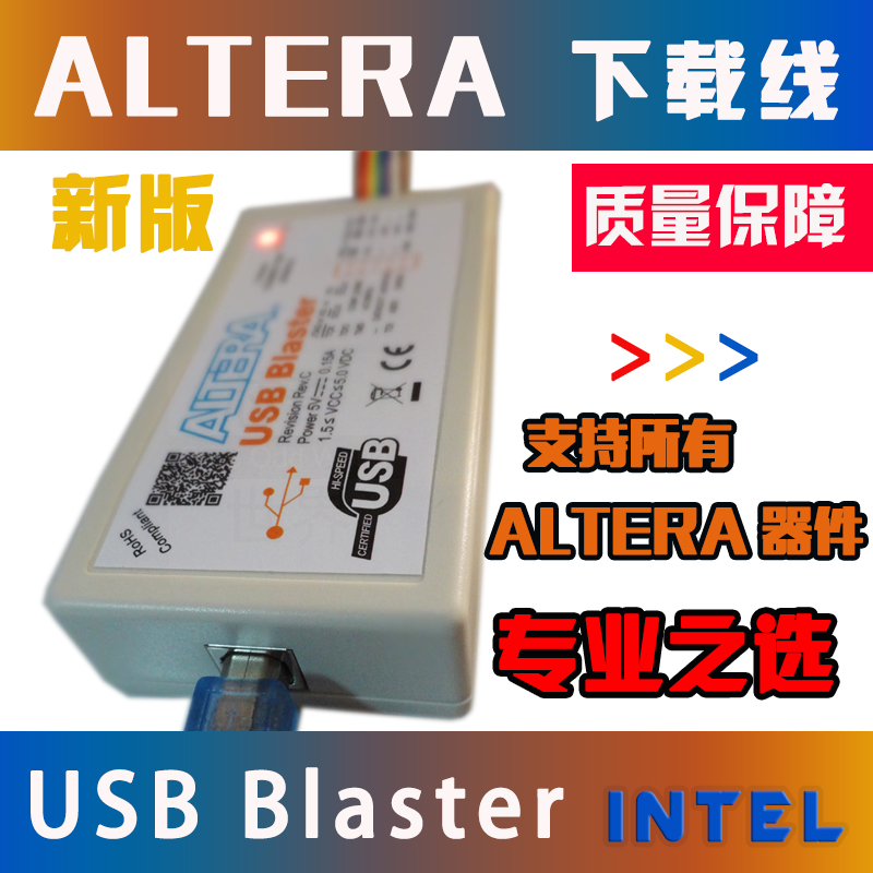 Altera USB Blaster FPGA Development Board Downloader High-speed Stability CPLD Rev.C electronic system design fpga development board stm32f103vct6 development board high speed ad da comparator