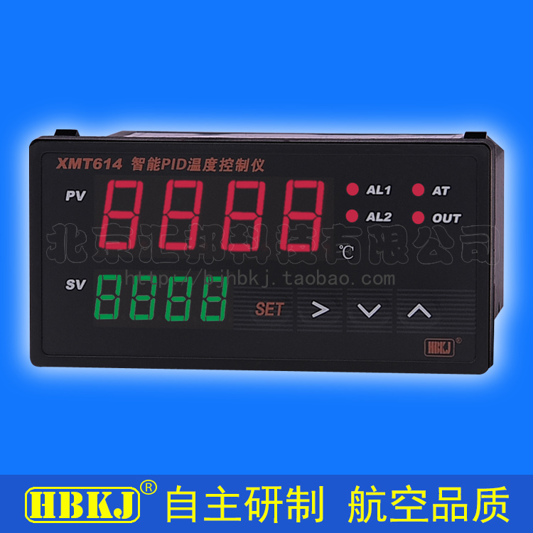 XMT614 intelligent PID temperature controller SSR/2 relay output rakesh kumar and vineet shibe comparision conventional pid controller