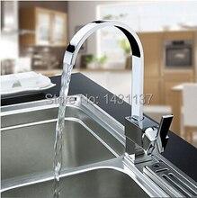Mode nagelneu und hohe qualität messing material chrome quadratischen einhebel warmen und kalten küchenarmatur waschbecken wasserhahn