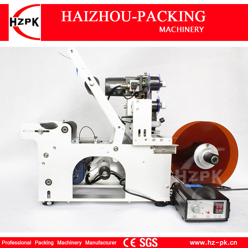 HZPK Semi-automatic Round Bottle Labeling Machine With Coding Label Printing Machine Drugs Beverage Bottle Small Packer MT-50C eco mt 50 semi automatic round bottle labeler labeling machine 120w 20 40pcs min