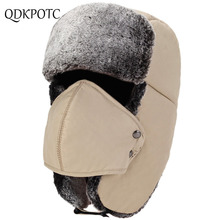 QDKPOTC Winter Cold protection Warm Bomber Hats Men Snow Cap