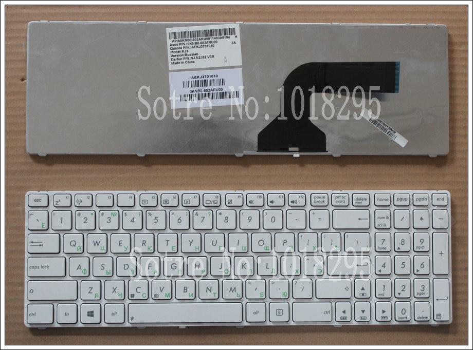 for Asus N61Ja N61Jq N61Jv N61VG N61VF N61VN K53 K53E G53 G53JW K73 k72 k72s K73B K73E K73S k73sd white Russian RU keyboard