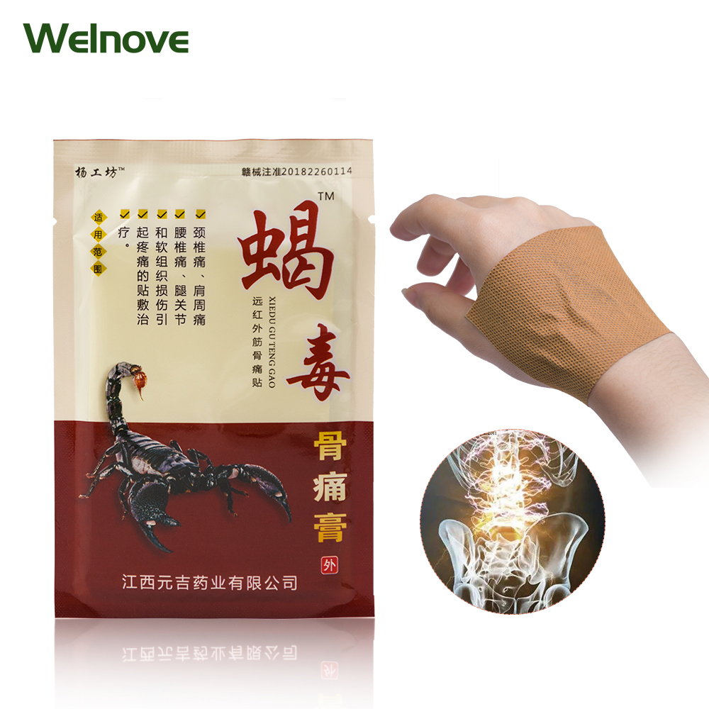 8Pcs/Bag Arthritis Joint Pain Rheumatism Shoulder Patch Knee/Neck/Back Orthopedic Plaster Pain Relief Stickers C1585