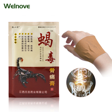 8Pcs/Bag Arthritis Joint Pain Rheumatism Shoulder Patch Knee/Neck/Back Orthopedic Plaster Relief Stickers C1585